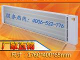 供应电热幕,电热板,远红外辐射器,电热风机,电采暖,供暖设备