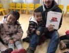 杭州江干区民办幼儿园爱迪探索