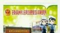 亳州市机动车业务帮忙跑腿服务公司