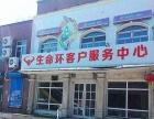 20米宽门市租网咖+药店+美容养生行业首选(个人)