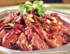 干锅辣鸭头加盟费多少钱-特色小吃加盟