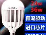 LED球泡灯 大功率18w36w50w厂房车间led节能灯泡 厂