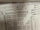 溪西 兰溪新时代广场一楼 商业街卖场 54.88平米