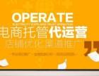 徐州淘宝装修京东装修代运营单品拍摄,全网推广,爆款推广