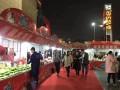 上海南北干货节美食街服装节活动策划需要300平方以上场地
