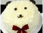 蛋糕加盟烤猪蹄加盟砂锅粥加盟生煎包加盟