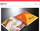 广告策划、品牌设计 logo设计 VI 设计