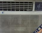 出售二手空调