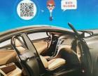 推荐贵阳考驾照前要注意什么 2018年考驾照多少钱