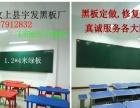 辅导班用黑板,培训学校金属白板,绿板,移动黑板