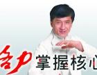 江宁格力空调服务