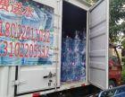 天津东丽桶装水送水上门天津东丽送水企业送水