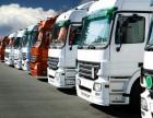 内蒙古全境至全国整车零担物流运输专线