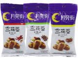 口水娃月亮街兰花豆40g 4个口味 酥脆美味休闲零食品特产蚕豆炒