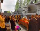 永久性寺院祈福莲位塔葬,壁葬,以及上海墓地,公墓陵园