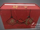 合肥包装盒厂定制新年礼盒选安徽广印彩印