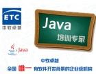 java培训有用吗java软件开发就业前景究竟怎样