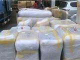 无锡行李托运国际私人物品空运