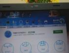 14寸镜面宽屏惠普g4笔记本电脑,二代i3处理器,