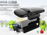 HD22网络高清播放器 安卓4.2 高清电视机顶盒WIFI体感5