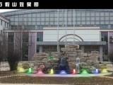 太原一维二维喷泉太原假山设计太原水景喷泉设计