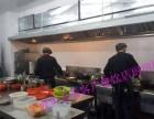 宁波高新区研发园新开一家可供家庭聚餐,酒席的中餐店.