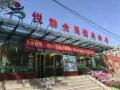 香山厢红旗附近健身游泳中心
