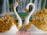 树脂家居饰品天鹅酒架摆件、婚庆礼品、电镀树脂工艺品、酒店用品