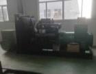 沈阳厂家出厂价出售5kw-2000kw全新发电机组