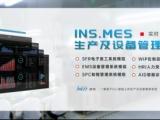 款生产企业管理软件有利于打造智能工厂 棱视系统