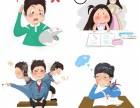 如何提升孩子专注力