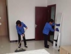 诚信家政 专业提供家庭保洁 开荒保洁 重质量
