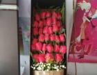 西昌鲜花店,节日鲜花预订,专业送花,开业花篮