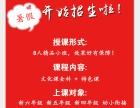 专注 宁波慈城暑假新六6年级语文作文毕业班全科辅导培训班