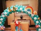 小丑气球表演、现场派送、场地气球布置