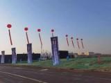 威海庆典气球 升空气球 氦气球 空飘气球 拱门充气拱门