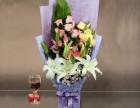 郑州 绿植盆栽开张花篮预订会议鲜花速递水果花束