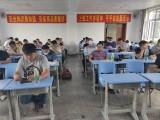 上海建筑焊割操作工建交委焊工证培训机构