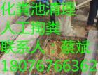 桂林打孔公司专业钻空调孔,排风孔、油烟机孔、建筑孔