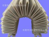 pvc异型材   塑料条   PVC条   塑料型材PVC