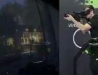 宣威VR体验,聚影咖主题影院带你进入虚拟世界