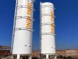 黄骅消防喷淋环管A喷淋环管A喷淋环管生产厂家