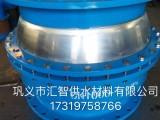 厂家直销焊接/法兰式E型球形补偿接头船用球型补偿