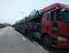 新疆盛利物流专业轿车托运