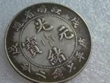 宋 - 元 - 明的古钱币的价格快速出手私下交易高端拍卖