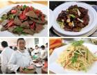 武汉哪里有学做家常菜的?