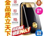 Gionee/金立 A320 语音王双卡双待翻盖手机 超长待机炒股 正品