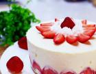 惠州六月佳人diy蛋糕烘焙: 纸杯水果蛋糕diy烘焙制作