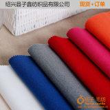厂家直销现货供应素色优质双面绒面料 精纺大衣女装毛呢面料批发