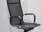 零售批发电脑椅,办公椅,升降转椅,可躺老板椅